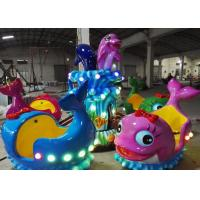 Buy cheap Rotating Kiddie Carousel Horse Ride With Gorgeous Lights And Great Music from wholesalers