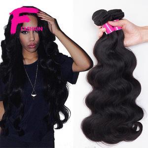 Buy cheap 8a brazilian virgin hair body wave 3 bundles brazillian body wave human hair weave sale gu product