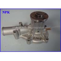Best 16251-73034 Diesel Kubota Engine Parts Water Pump Suit For The Kubota V1005 Model wholesale