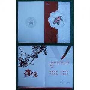 Best China Greeting Card, Wishing Card, Postcard Printer(Beijing) wholesale