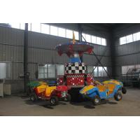 Best Frog Car Design Children's Amusement Rides , Anti Rust Paint Amusement Park Rides wholesale