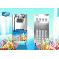 Buy cheap UL328 Floor Standing Soft Serve Freezer With 18-25L/H Hourly production , Low Noisy product