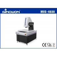 Best Full Auto Vision Measuring Machine With Continuous Detented Zoom Lens wholesale