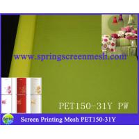 Best Textile Printing Polyester Mesh wholesale