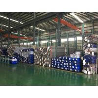 Best A554 TP304/304L TP316/316L Stainless Steel Decorative Tube / Pipe for Baluster Handrail  -Satin / mirror wholesale