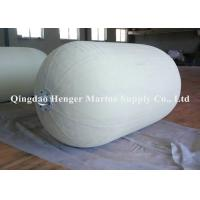 Best High Pressure White Floating Dock Fenders / Air Filled Floating Fender For Harbor And Ports wholesale