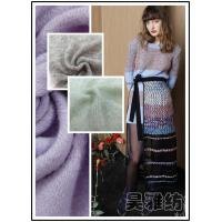 shanghai Hoyia 1/13NM mohair like 100%acrylic nep yarn for sweater