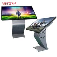 China Interactive Computer Touch Screen Kiosk 0.284mm Pixel Pitch Full HD Picture Resolution on sale