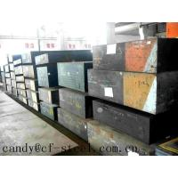 China Forged Polished Plastic Mold Steel Mill Surface Steel Block NAK80 on sale