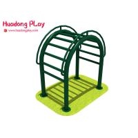 China Waist Back Backyard Public Park Exercise Equipment  For Teens 2 Person Capacity on sale
