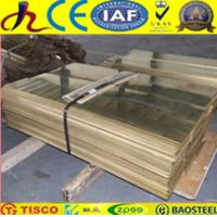 China copper sheet price on sale
