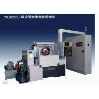 Buy cheap YKD2550 High Precision Gear Lapping Machine, 3000rpm CNC Bevel Gear Lapper from wholesalers