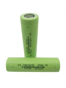 Best High Power 3.7 V 2500mAh 18650 Lithium Ion Battery wholesale