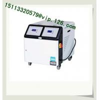 Best New two stage automatic mold temperature controller/Two-in-One Oil Heater on sale wholesale