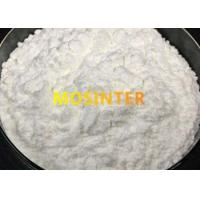Buy cheap Hydroxychloroquine sulfate CAS 747-36-4 Pneumonia Treatment Drugs from wholesalers