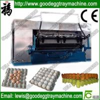 Best Paper Pulp Moulding Machine Made in china(FC-ZMG6-48) wholesale