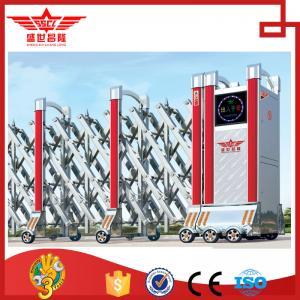 Best Wholesale price wireless control automatic folding door-J1413 wholesale