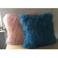 Cheap Colorful Living Room Mongolian Fur Pillow Soft Warm 40 * 40cm For  Car Back for sale