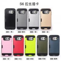 Durable Metal Samsung Cell phone Covers shock resistant with bumper design