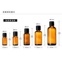 Cheap Brown glass oil bottle, big head cover cosmetics, glass bottles, skin care for sale