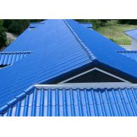 Best Recyclable Aluminium Roofing Sheet Corrugated High Performance In Natural Color wholesale