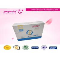 Best 290mm Night Use High Grade Sanitary Napkins With USA Pure Cotton Surface wholesale