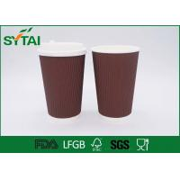 Buy cheap Bulk Custom Design Ripple Paper Cups , Insulated Disposable Cups For Hot Drinks from wholesalers
