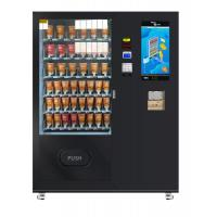 China Cup Noodle Snack Food Vending Machines With Hot Water Supply CE Rohs on sale