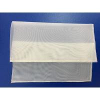 Best Factory offer, FDA Approval, Silicone Oil Qualification /50/100 micron Rosin Press Filter Bags For Rosin Press Filter wholesale