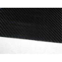 Best Full Carbon Fiber Sheeting , 340MM × 410MM Thickness 1.5mm Carbon Fiber Sheet wholesale
