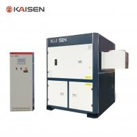 Buy cheap 6500-13500 m³/h Air flow Self-Cleaning Fume & Dust Filtration System For Welding from wholesalers