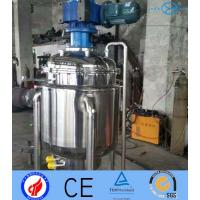 Acidophilus Milk Strains Cultivating Stainless Fermentation Tank Duplex Energy Saving