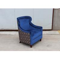 Best Upholstered Armchair fabric Commercial Restaurant Furniture for office reception wholesale