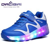 Best Customized LED Light Up Children Shoes , led shoes for girls with 7 Colors wholesale