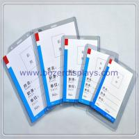 China Plastic ID Business Card Holder/Badge Holder on sale