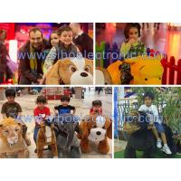 Best Cheap Coin Operated Walking Animal Rides With Battery , Lovely Animal Rides wholesale