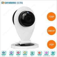 Buy cheap High Resolution Wireless Hidden IP Camera from wholesalers