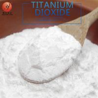 China CAS NO13463-67-7  Titanium Dioxide Anatase A100 For Painting , Titanium Dioxide Powder on sale
