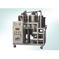 Best Automatilc Used Cooking Oil Filtration Machine For Biodiesel Fuel wholesale