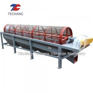 Best High Efficiency Industrial Trommel Screen For Crushing Screening Plant wholesale