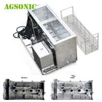 Best Wheel Halves Ultrasonic Cleaning Machine for Car Bus Truck Motorcycle Wheel Hub wholesale