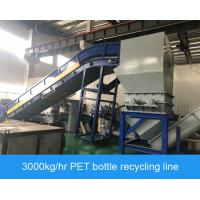 Durable PET Bottle Recycling Machine 3000kg / Hr Consumer Bottle Washing Machine