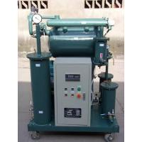 Buy cheap Insulation Oil Purifier, Transformer Oil Recycling machine from wholesalers