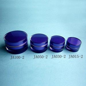 Best Round Cream Jar--Right Angle wholesale