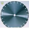 Buy cheap Circular Saw Diamond Blades from wholesalers