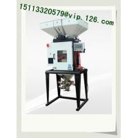 Best weighing mixer/ plastics industry weighing and mixing machine wholesale