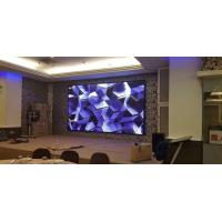 Buy cheap p1 p2 p2.5 p3 p4 p5 p6 indoor black SMD full color led screens high referesh from wholesalers