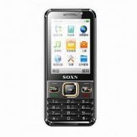 Best GSM Phone with 2,000 + 2,800mAh Battery, Supports 2GB T-Flash Card wholesale