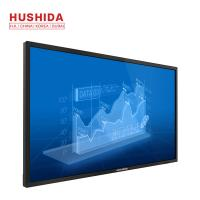 China HUSHIDA 55 inch capacitive touch screen monitor interactive whiteboard computer with school teaching application on sale