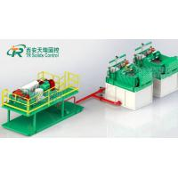Large Scale OBM Drilling Mud System for Oil Based Drill Cuttings Management